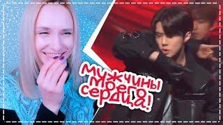 NCT ТАНЦУЮТ EXO - MONSTER!   REACTION SM Special   KPOP ARI RANG