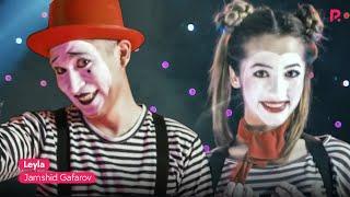 Jamshid Gafarov - Leyla | Жамшид Гафаров - Лейла