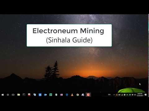 Electronum Crypto Coin Mining - Sinhala Guide