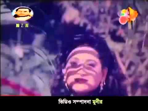 Noyoner kachey theko salman sha and  shanaz sotter mittu nei bangla movie song
