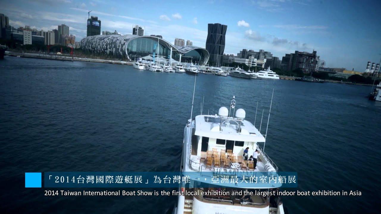 2016台湾国际游艇展3/10~3/13日高雄展览馆盛大登场,顶级游艇、造船工艺及精品,欢迎购票参观。
