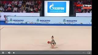 Анастасия Салос Гран при Москва 2020 мяч