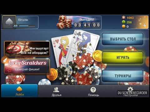 Как стать крупье в игре World Poker Club за топ 3 минуты