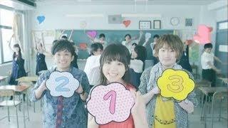 いきものがかり 『1 2 3 ~恋がはじまる~ MUSIC VIDEO (Short ver.)』