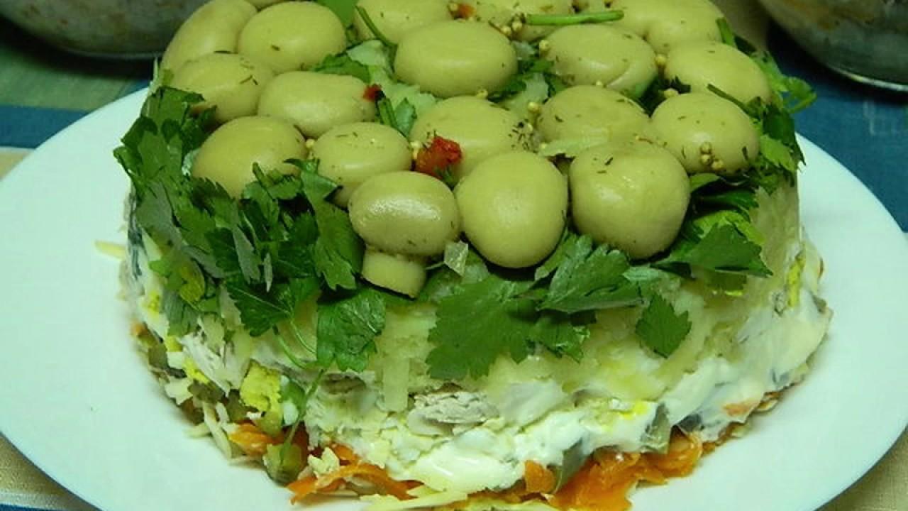 Как приготовить салат грибная поляна - YouTube