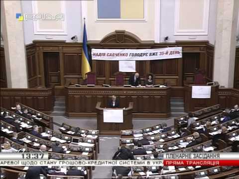 Виступ Гонтарєвой - голова Національного Банку України - 16 січня 2015
