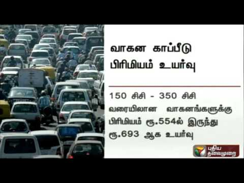 Increase in insurance premium for vehicles effective tomorrow