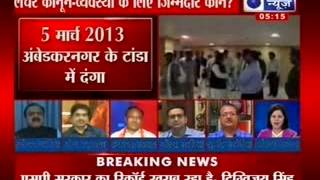 India News: Muzaffarnagar riots - Uttar Pradesh government failed to stop violence despite warning