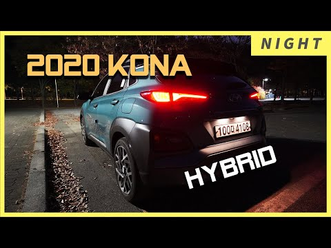 Night Drive w/ Kona Hybrid - Let's see Kona Hybrid 2020 when it's dark!  Let's meet new Hyundai Kona