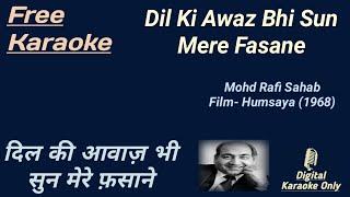 Dil Ki Awaz Bhi Sun   दिल की आवाज़ भी सुन   Karaoke [HD] - Karaoke With Lyrics Scrolling