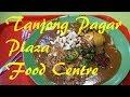 Tanjong Pagar Plaza Food Centre. A place for good eats in the CBD. Pandan Leaf Nasi Lemak