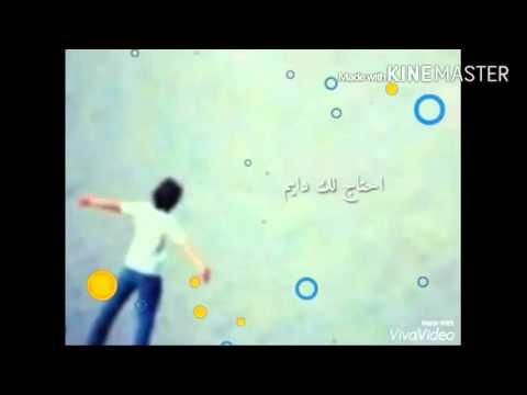 شيلات-احتاج-لك-دايم-علي-البريكي