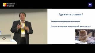 007. 5 способов делать честное SEO — Тимофей Шиколенков