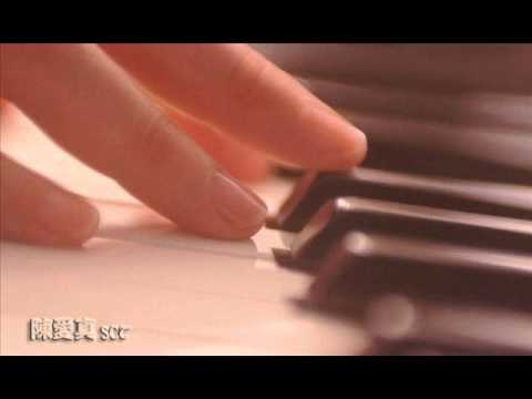 Piano  In Love With You