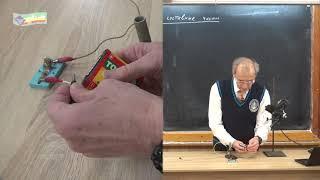8 кл - 110. Электрическая цепь и ее составные части