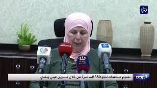 تقديم مساعدات لنحو 350 ألف أسرة من خلال مسارين عيني ونقدي - 22/3/2020