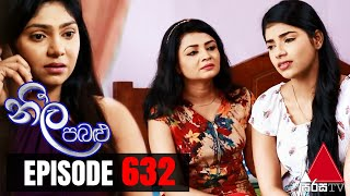 Neela Pabalu - Episode 632 | 03rd December 2020 | Sirasa TV Thumbnail