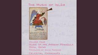 top tracks mohammed saleh abd al saheb lelo