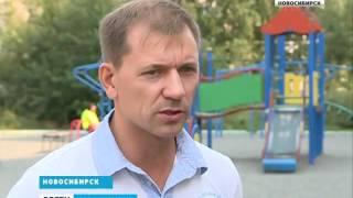 Щебень на детских площадках в Новосибирске признал(, 2016-08-17T02:16:54.000Z)