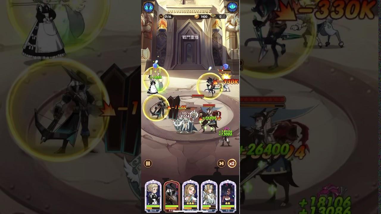 EZIO DESTROYS EARLY GAME!!! [AFK ARENA] - YouTube