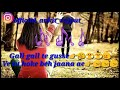 Gall gall te gusse new WhatsApp status video off lover's Mp3