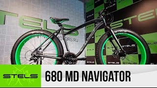 Обзор велосипеда STELS Navigator 680 MD, Fatbike