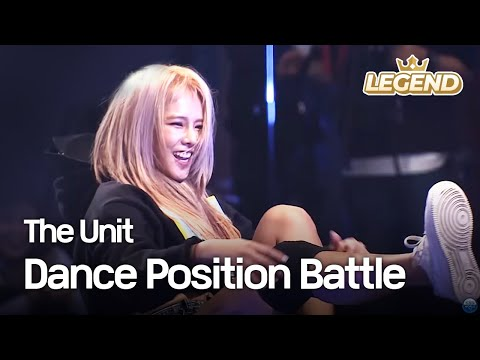 Dance Position Battle... Find the Dancing Queen of UNI +G! [The Unit/2018.01.03]