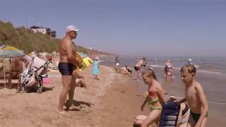 видео Кучугуры: отдых в Кучугурах 2018 (Краснодарский край)