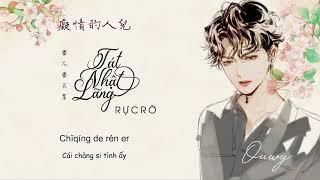 Download lagu [Vietsub] Tát Nhật Lãng Rực Rỡ - Yếu Bất Yếu Mãi Thái | 火紅的薩日朗 - 要不要買菜