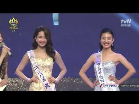Miss Korea 2012 - Final and Crowning Moment