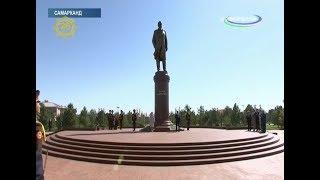 В Самарканде открыт памятник Исламу Каримову