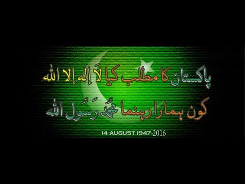 Pakistan Ka Matlab Kiya - Kalam - 14 August