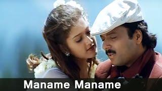 Maname Maname - Rojavanam (1999) | Karthik, Laila Mehdin | Tamil Video Song