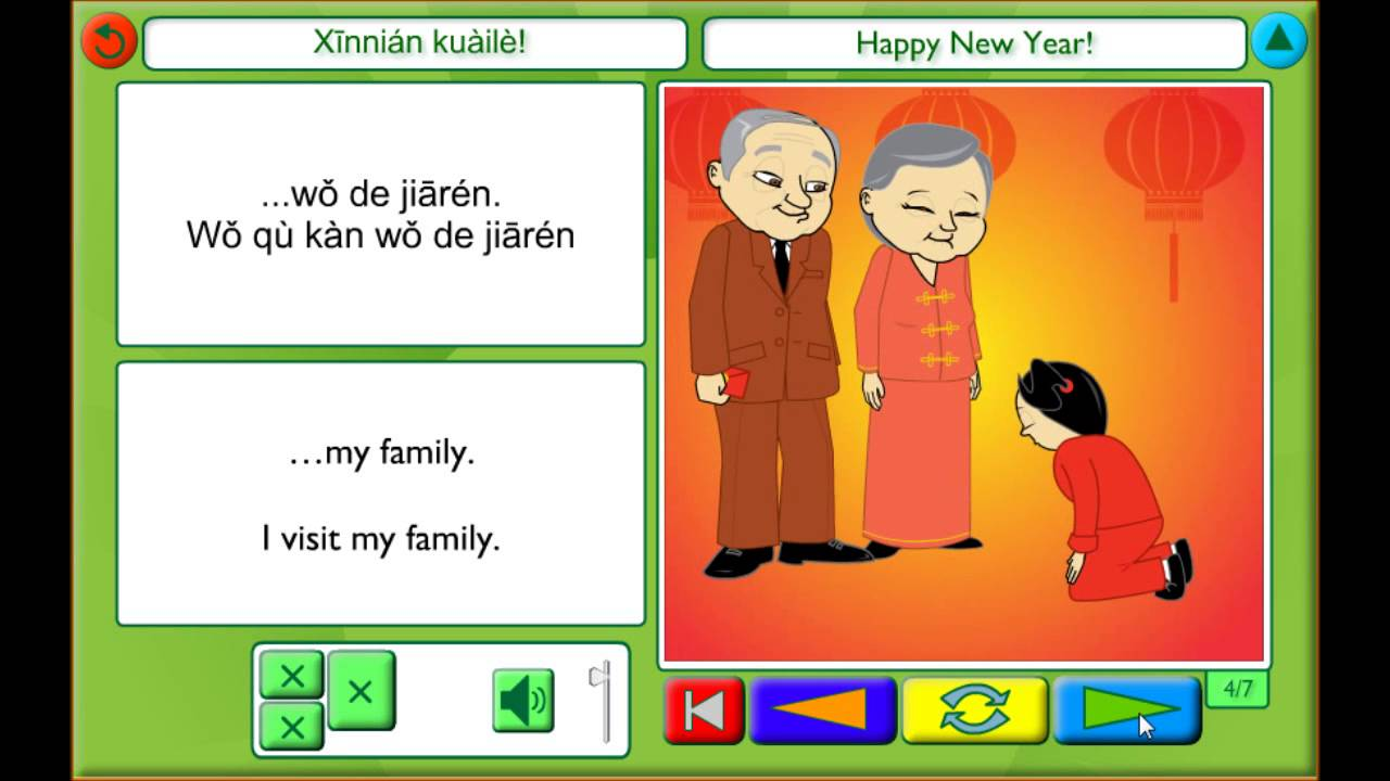 A Chinese New Year story for children - YouTube