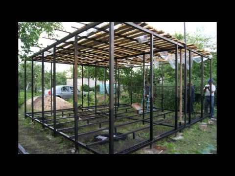Садовый домик из металлокаркаса за 42 дня