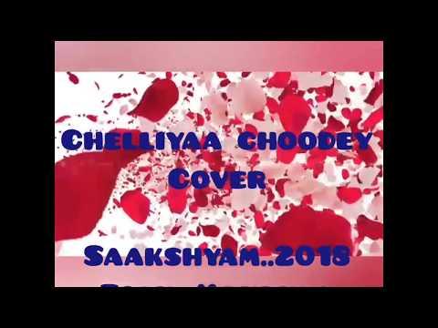 Cheliya choode vedio song/saakshyam / Bellamkonda sai srinivas #Mrudula😍