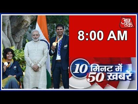 10 Minute 50 Khabrien: Narendra Modi Meets Paralympics Contingent And More