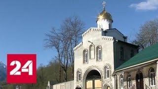 Северная Осетия готовится к 1100-летию крещения Алании - Россия 24