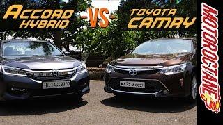 होंडा एकॉर्ड हाइब्रिड vs टोयोटा कैमरी हाइब्रिड - Honda Accord hybrid vs Toyota Camry hybrid - Hindi