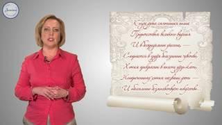 Литература 9 В А  Жуковский  Невыразимое