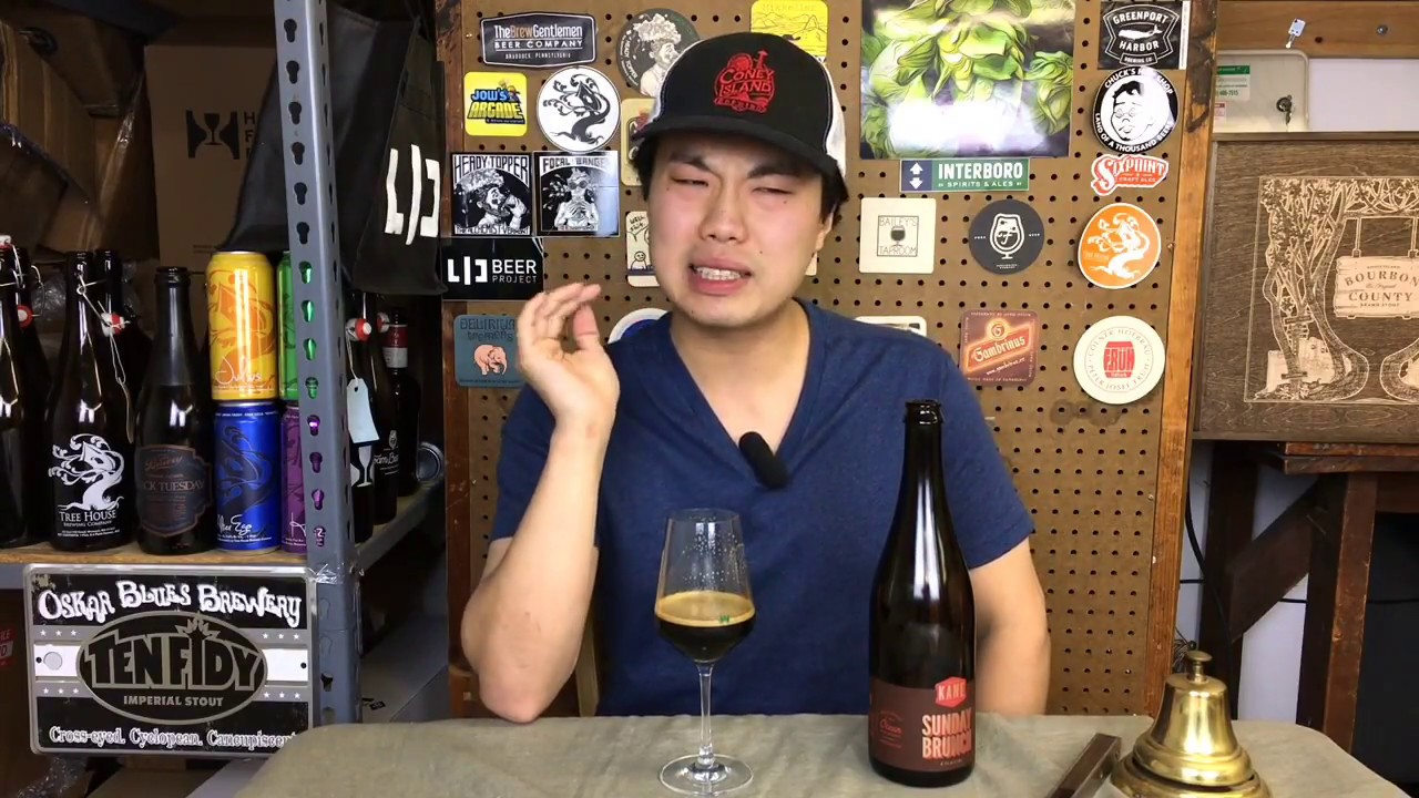 kane sunday brunch maple coffee cinnamon milk stout review ep