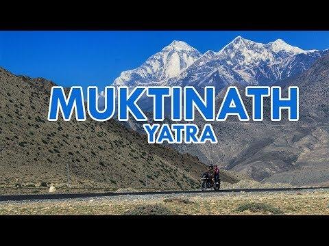 Muktinath tour मुक्तिनाथ दर्शन यात्रा |Muktinath temple Nepal