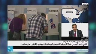 مؤشرات على اتجاه الانتخابات الأمريكية لسيناريو كلينتون - ترامب