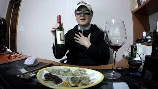 롯데마트  와인 L(까베르네쇼비뇽) 추천