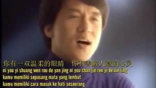 Jackie Chan Sarah Chen Ming ming bai bai wo de xin indonesia translation