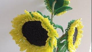 ПОДСОЛНУХИ из БИСЕРА. Tutorial: Beaded sunflower. Часть 1/3. Бисероплетение
