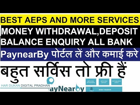DEPOSIT,WITHDRAWAL,ENQUIRY,MONEY TRANSFER,RECHARGE, बहुत कमाल की सर्विस WORK WITH PAYNEARBY