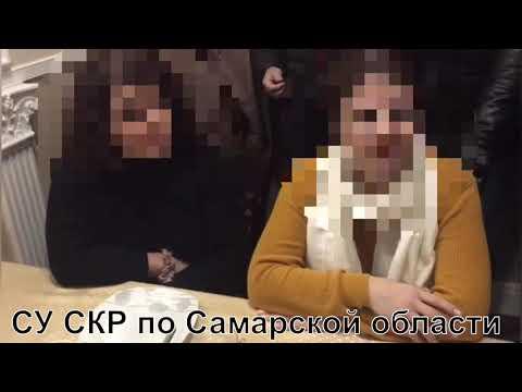 Муж за 400 тысяч: депутата думы Чапаевска подозревают в организации покушени