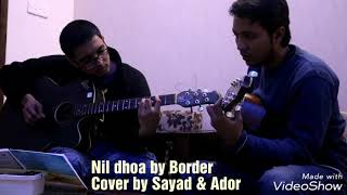 Nil dhoa by Border cover