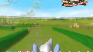Игра 101 любимчик - Пони - маленькие лошадки